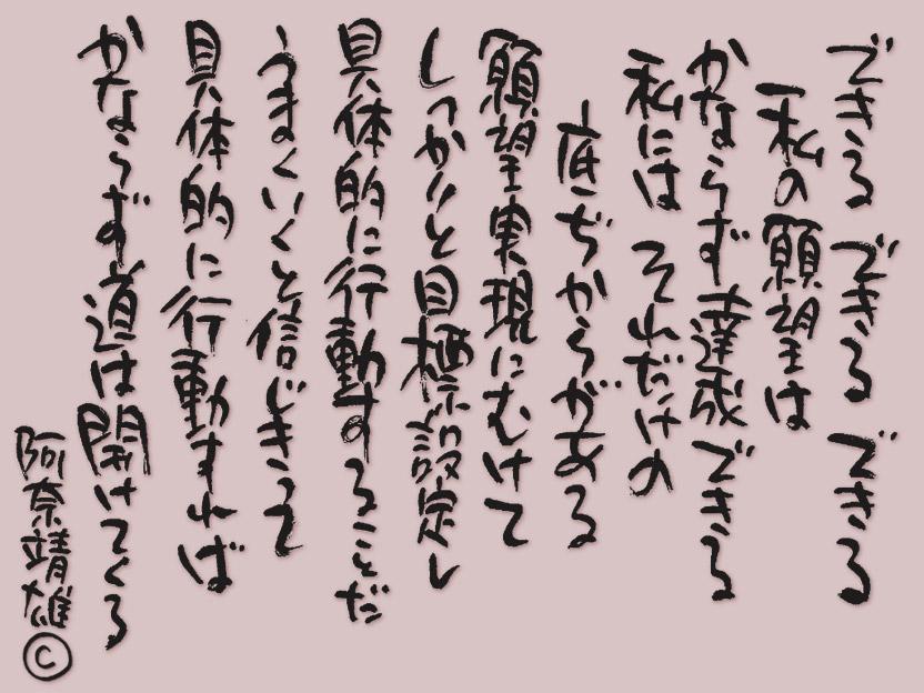 http://www.ana-yasuo.com/images/wallpaper/00b832.jpg